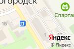 Схема проезда до компании Магазин цветов и сувениров в Богородске