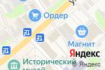Схема проезда до компании САН РЕМО в Богородске