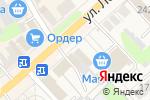 Схема проезда до компании Берегиня в Богородске