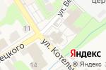 Схема проезда до компании Церковная лавка в Богородске