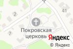 Схема проезда до компании Церковь Покрова Пресвятой Богородицы в Дуденево