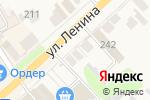 Схема проезда до компании Луч в Богородске