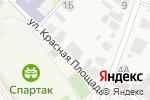 Схема проезда до компании Почта Банк в Богородске
