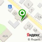 Местоположение компании Пункт выдачи заказов интернет-магазинов