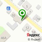 Местоположение компании Пункт выдачи заказов
