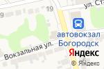 Схема проезда до компании Растяпино в Богородске