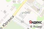Схема проезда до компании Автомойка в Богородске