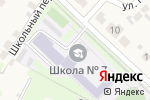 Схема проезда до компании Средняя общеобразовательная школа №7 в Богородске