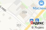 Схема проезда до компании Пирамида в Богородске