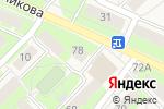 Схема проезда до компании Мелисса в Богородске