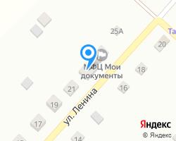 Схема местоположения почтового отделения 404528