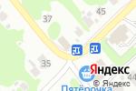 Схема проезда до компании Врачебная амбулатория в Дзержинске