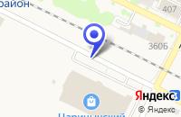 Схема проезда до компании КАЛАЧЕВСКИЙ РЫБОЗАВОД в Калаче-на-Дону