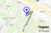 Схема проезда до компании ПРОКУРАТУРА Г.КАЛАЧА-НА-ДОНУ в Калаче-на-Дону