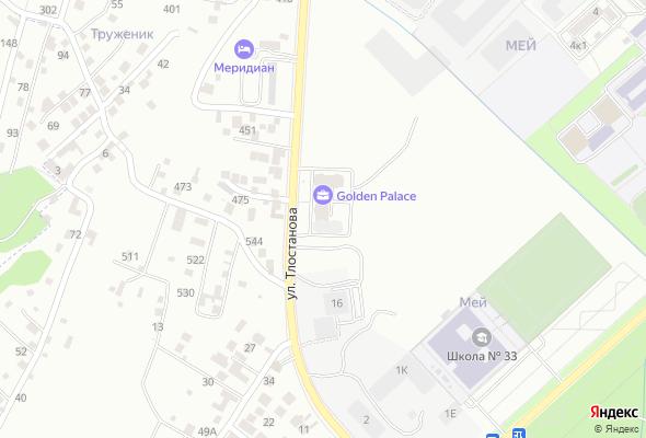 ЖК Golden Palace (Голден Палас)