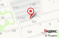 Схема проезда до компании ДОЛЬМЕН в Кудьме