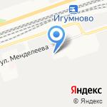 РОКА Хемикалс на карте Дзержинска