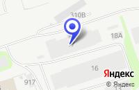 Схема проезда до компании ХИМИЧЕСКИЙ ЗАВОД КАПРОЛАКТАМ в Дзержинске