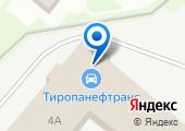 ТИРОПАНЕФТРАНС на карте