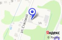 Схема проезда до компании МП ЖКХ КОЛОРИТ в Балахне