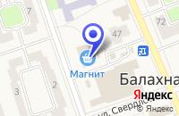 Схема проезда до компании МАГАЗИН ПРОДУКТЫ в Балахне