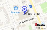 Схема проезда до компании БАЛАХНИНСИЙ РАЙОННЫЙ ДОМ КУЛЬТУРЫ в Дзержинске