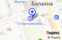 Схема проезда до компании МУ СТАДИОН ЭНЕРГИЯ в Балахне