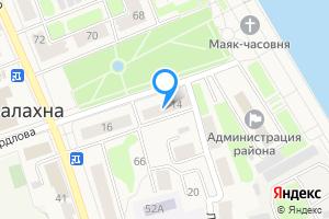 Сдается двухкомнатная квартира в Балахне улица Свердлова, 14