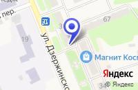 Схема проезда до компании НОТАРИАЛЬНАЯ КОНТОРА в Балахне