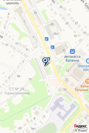АДВОКАТСКАЯ КОНТОРА БАЛАХНИНСКОГО РАЙОНА на карте Балахны