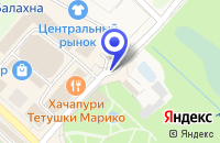 Схема проезда до компании ГИПЕРМАРКЕТ XXI ВЕК в Балахне