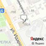 Магазин салютов Нальчик- расположение пункта самовывоза