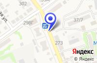 Схема проезда до компании ФХ СК-1 в Новопавловске