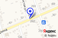 Схема проезда до компании ТФ ДОРОЖНЫЙ в Новопавловске