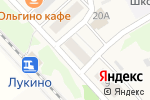 Схема проезда до компании ЗдравСити в Лукино