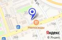 Схема проезда до компании МЕДИЦИНСКАЯ СТРАХОВАЯ КОМПАНИЯ ЭМЭСК в Новопавловске