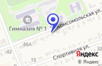 Схема проезда до компании ТФ ЛОГОС в Новопавловске