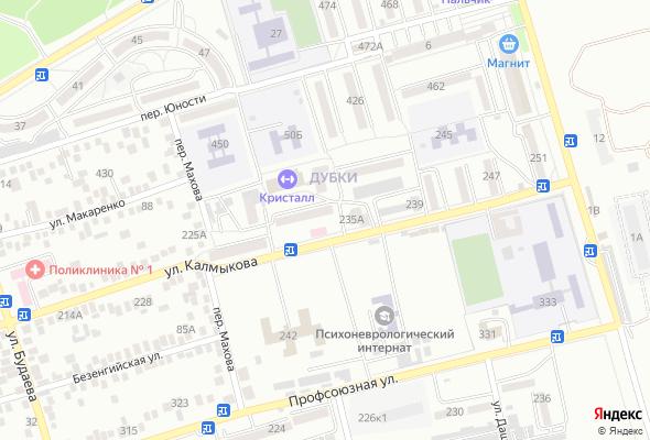 купить квартиру в ЖК по ул. Калмыкова, 235а