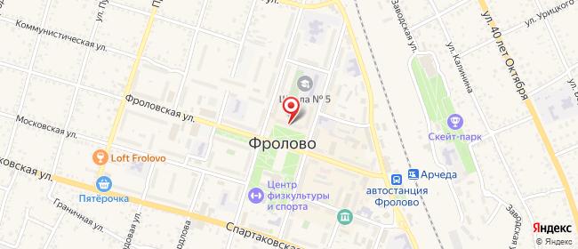 Карта расположения пункта доставки Халва в городе Фролово