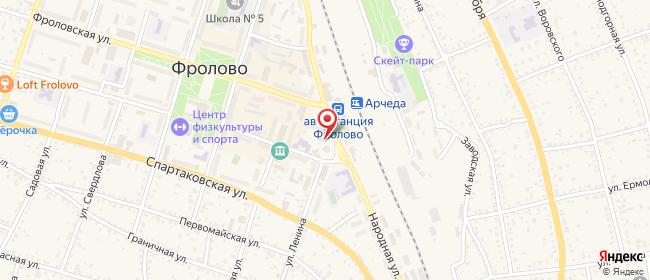 Карта расположения пункта доставки Билайн в городе Фролово