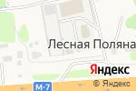 Схема проезда до компании Продуктовый магазин в Лесной Поляне