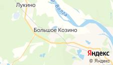Отели города Большое Козино на карте