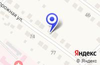 Схема проезда до компании ПКФ САРОВПРОМСНАБ в Сарове