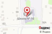 Схема проезда до компании Средняя общеобразовательная школа №16 в Горбатовке