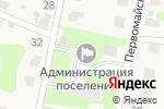 Схема проезда до компании Почтовое отделение в Горбатовке