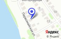 Схема проезда до компании №4 ПРОДОВОЛЬСТВЕННЫЙ МАГАЗИН ВОЗНЕСЕНСКОЕ РАЙПО в Первомайске