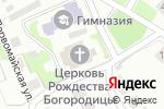Схема проезда до компании Церковь в честь Рождества Богородицы в Нижнем Новгороде