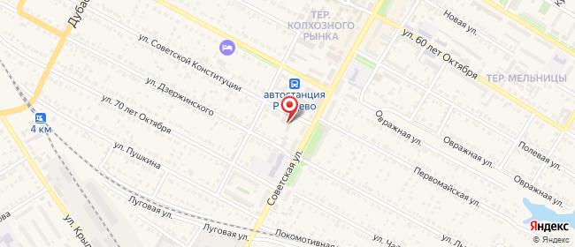 Карта расположения пункта доставки Ростелеком в городе Ртищево