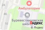 Схема проезда до компании Буревестниковская школа в Буревестнике