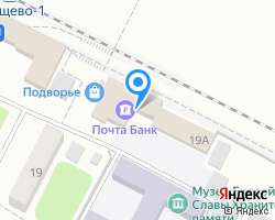 Схема местоположения почтового отделения 412030